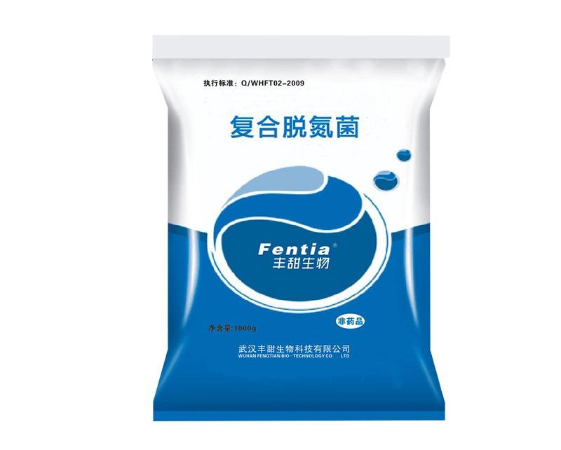 武汉复合脱氮菌